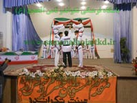 اجرای حرکات هان مادانگ در جشن غدیر 94