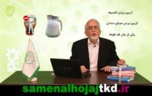 nooshabeh