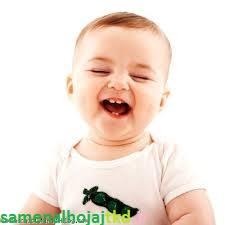 لطفا با لبخند وارد شوید!
