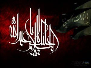 aba_abdolah_wallpaper