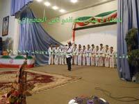 اجرای فرم 11 تکواندو در مراسم تجلیل از قهرمانان