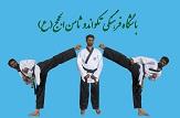m.eshaghzadeh1