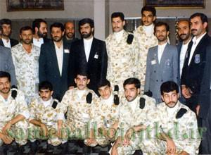 تیم ارتشهای جهان ایران
